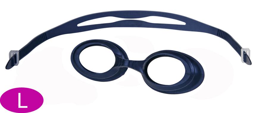 """Picture of Bausatz """"Swimmi II"""" für Erwachsene, Kopfband und Mittelteil dunkelblau, 1 Set"""