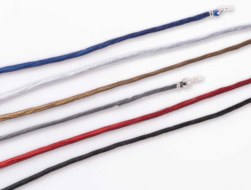 "Picture of Brillenketten ""Capri"", farbig sortiert, 6 Stück"