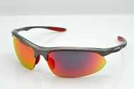 Picture of finish II - Die Triple xXx Laufsportbrille, Gläser PC UV400, Kat.3, verspiegelt
